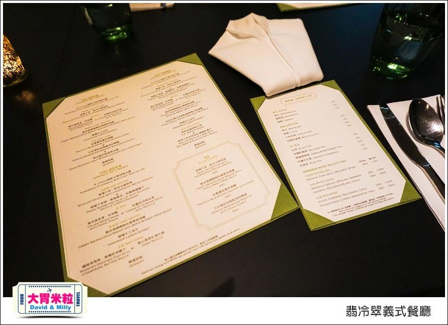 台北義式餐廳推薦@TUTTO Fresco 翡冷翠義式餐廳@大胃米粒0013.jpg
