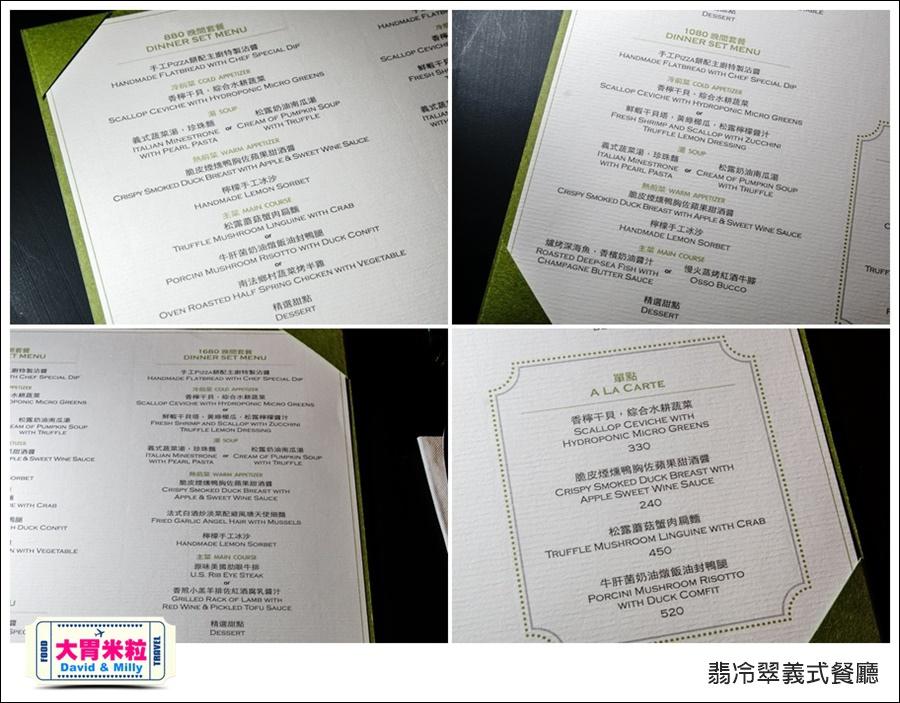 台北義式餐廳推薦@TUTTO Fresco 翡冷翠義式餐廳@大胃米粒0055.jpg