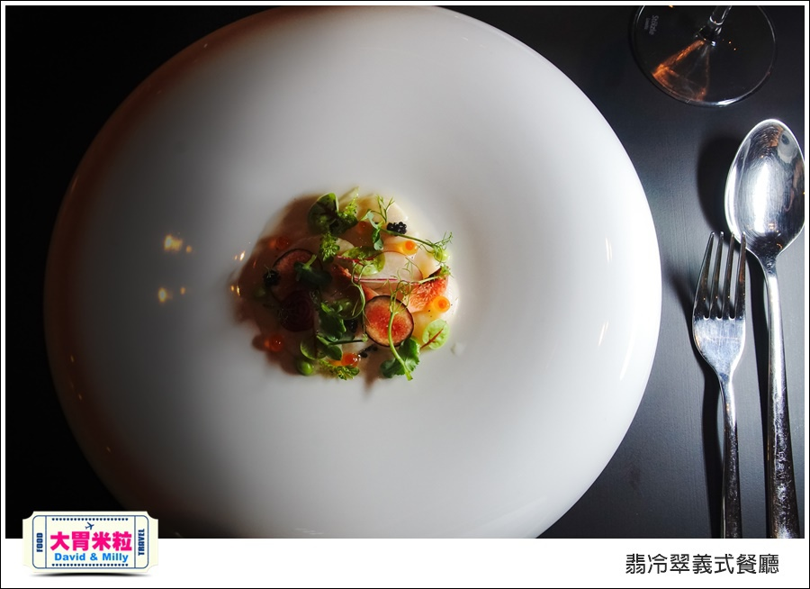 台北義式餐廳推薦@TUTTO Fresco 翡冷翠義式餐廳@大胃米粒0016.jpg