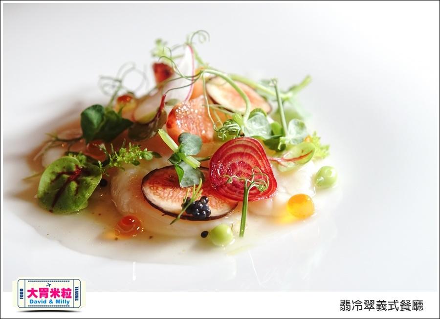 台北義式餐廳推薦@TUTTO Fresco 翡冷翠義式餐廳@大胃米粒0017.jpg