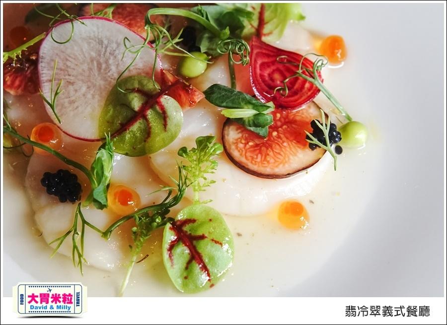 台北義式餐廳推薦@TUTTO Fresco 翡冷翠義式餐廳@大胃米粒0018.jpg