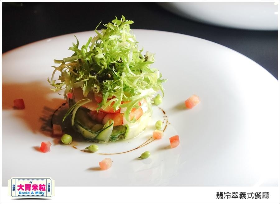 台北義式餐廳推薦@TUTTO Fresco 翡冷翠義式餐廳@大胃米粒0019.jpg