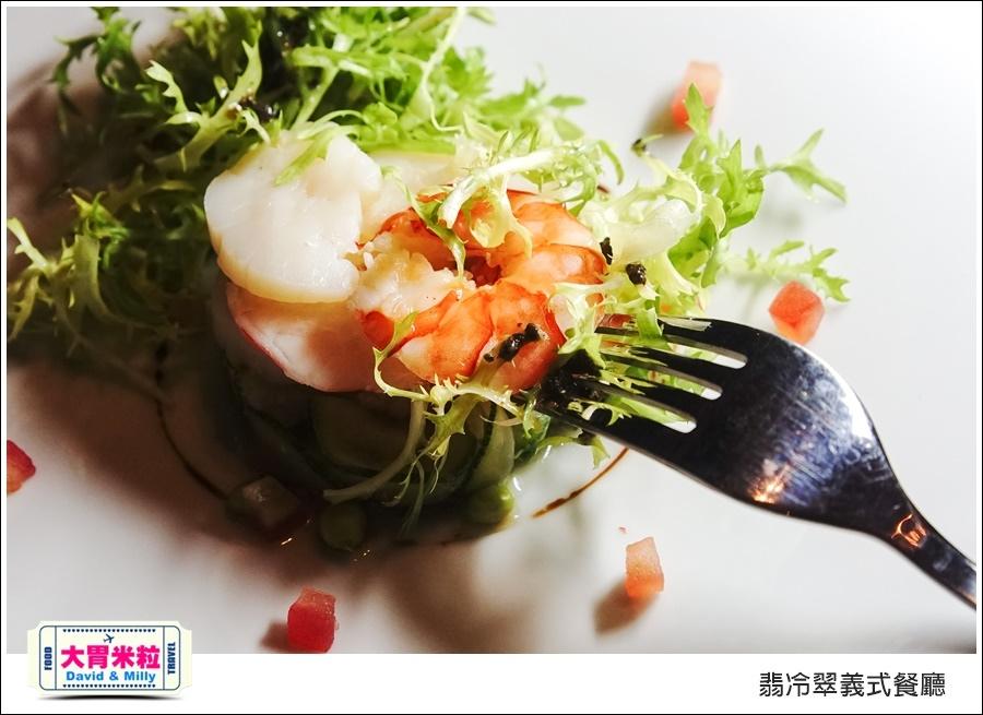 台北義式餐廳推薦@TUTTO Fresco 翡冷翠義式餐廳@大胃米粒0020.jpg
