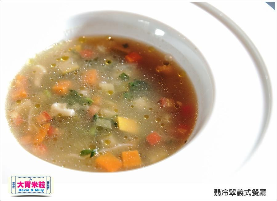 台北義式餐廳推薦@TUTTO Fresco 翡冷翠義式餐廳@大胃米粒0024.jpg