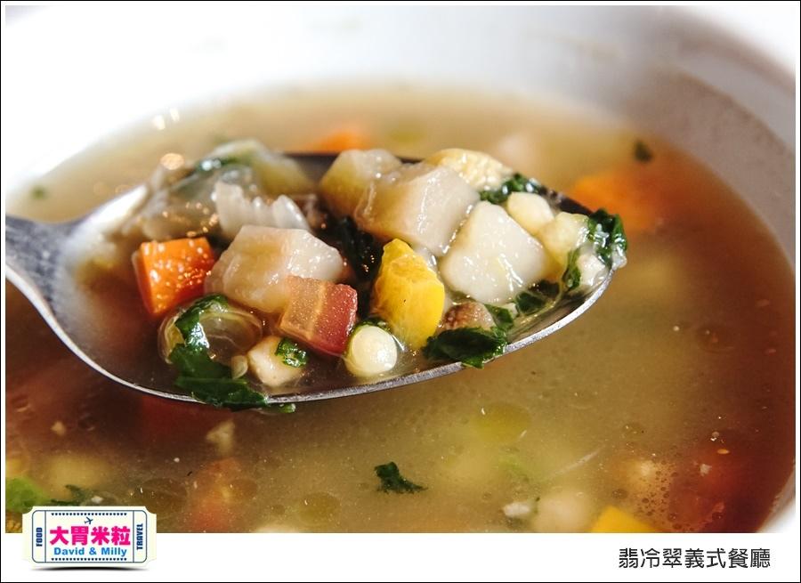 台北義式餐廳推薦@TUTTO Fresco 翡冷翠義式餐廳@大胃米粒0025.jpg