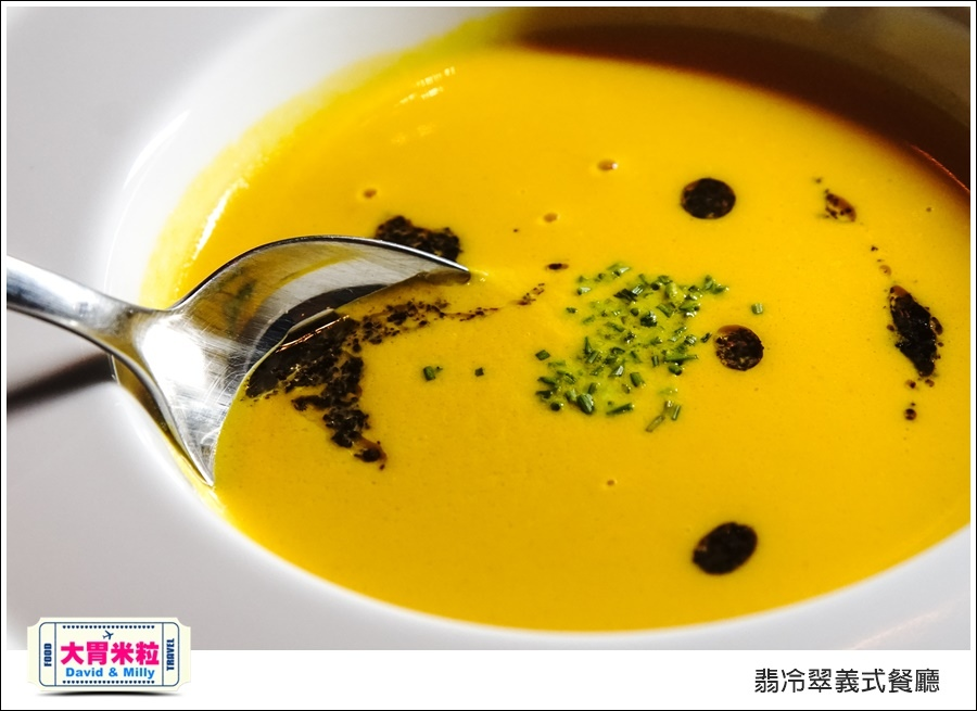 台北義式餐廳推薦@TUTTO Fresco 翡冷翠義式餐廳@大胃米粒0027.jpg