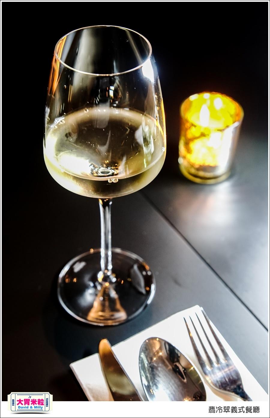 台北義式餐廳推薦@TUTTO Fresco 翡冷翠義式餐廳@大胃米粒0021.jpg