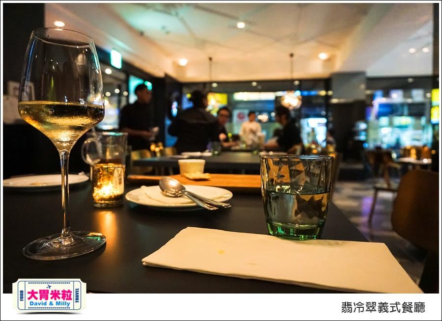 台北義式餐廳推薦@TUTTO Fresco 翡冷翠義式餐廳@大胃米粒0023.jpg