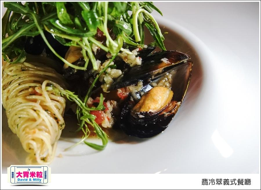 台北義式餐廳推薦@TUTTO Fresco 翡冷翠義式餐廳@大胃米粒0030.jpg