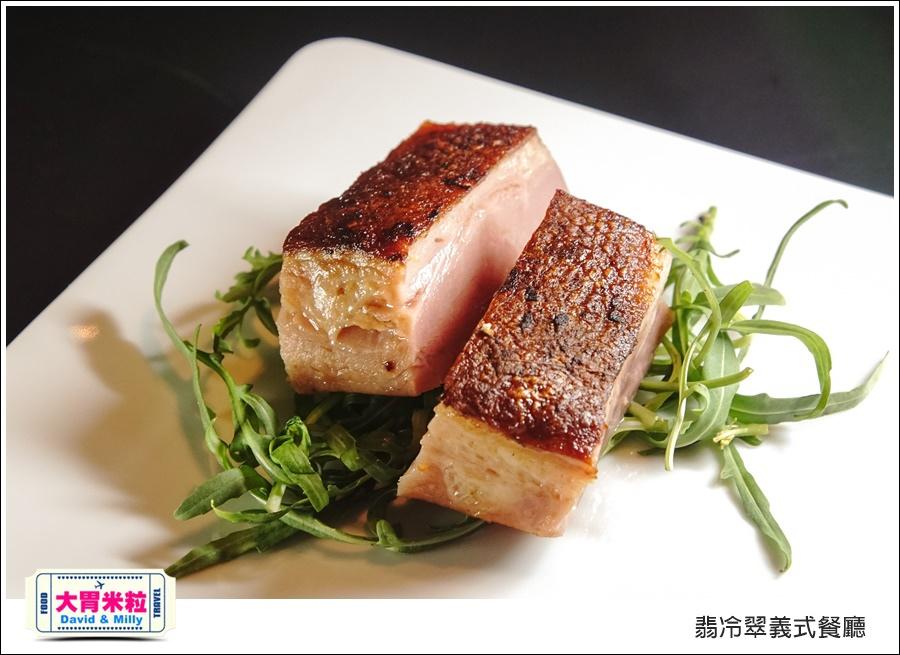 台北義式餐廳推薦@TUTTO Fresco 翡冷翠義式餐廳@大胃米粒0033.jpg