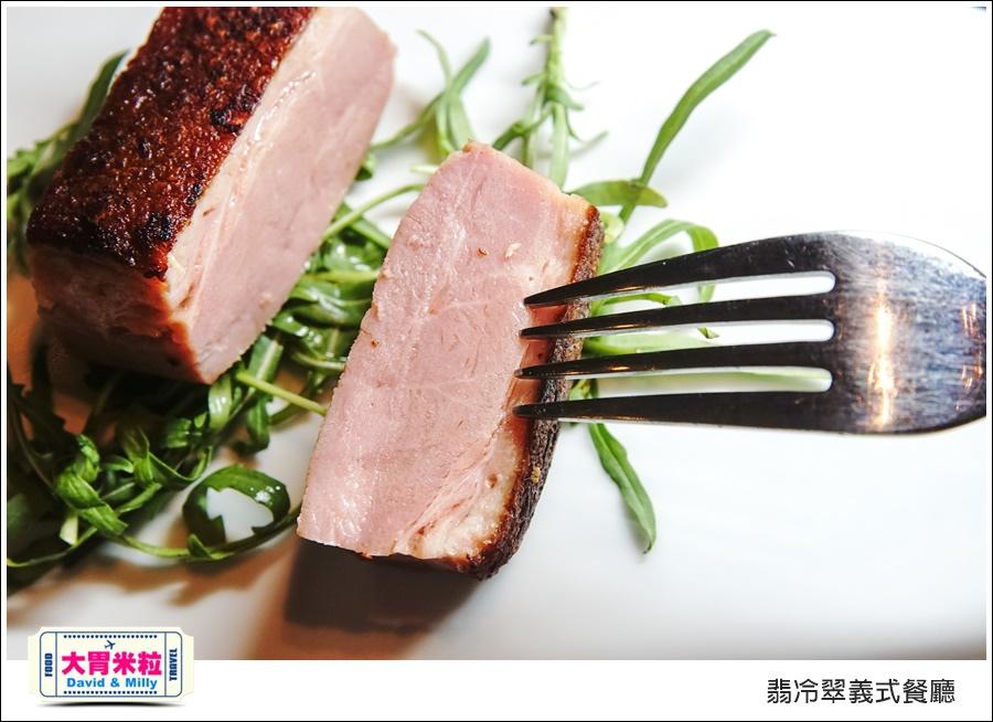 台北義式餐廳推薦@TUTTO Fresco 翡冷翠義式餐廳@大胃米粒0034.jpg