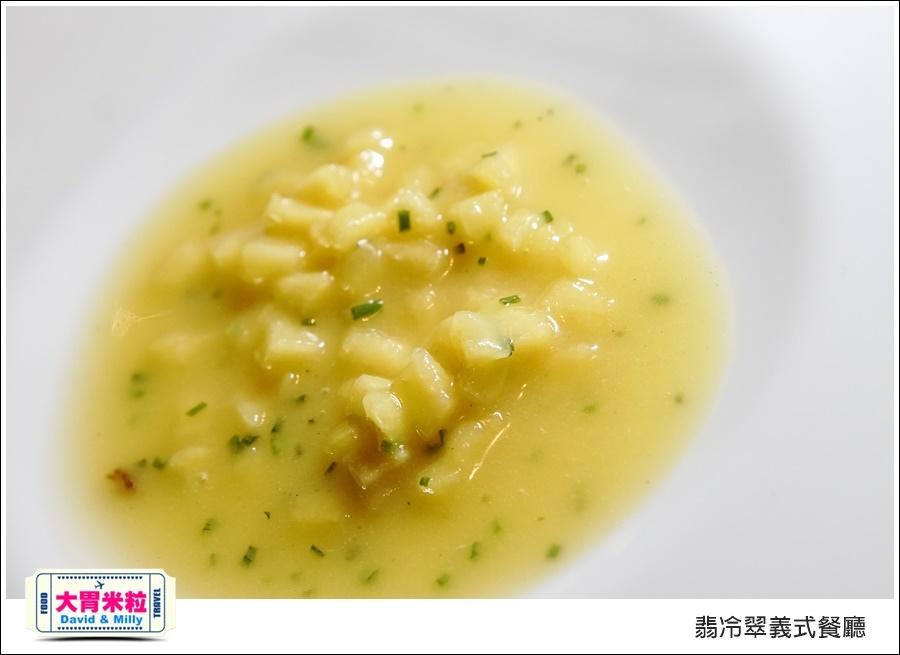 台北義式餐廳推薦@TUTTO Fresco 翡冷翠義式餐廳@大胃米粒0035.jpg