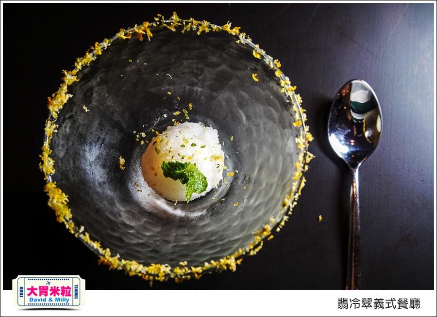 台北義式餐廳推薦@TUTTO Fresco 翡冷翠義式餐廳@大胃米粒0036.jpg