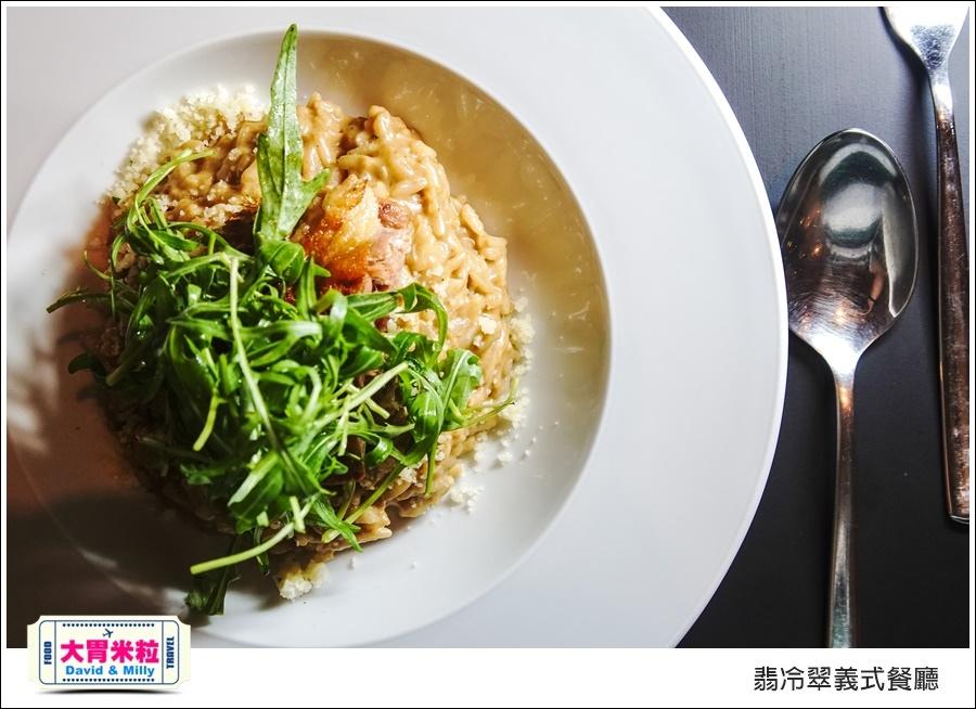 台北義式餐廳推薦@TUTTO Fresco 翡冷翠義式餐廳@大胃米粒0038.jpg