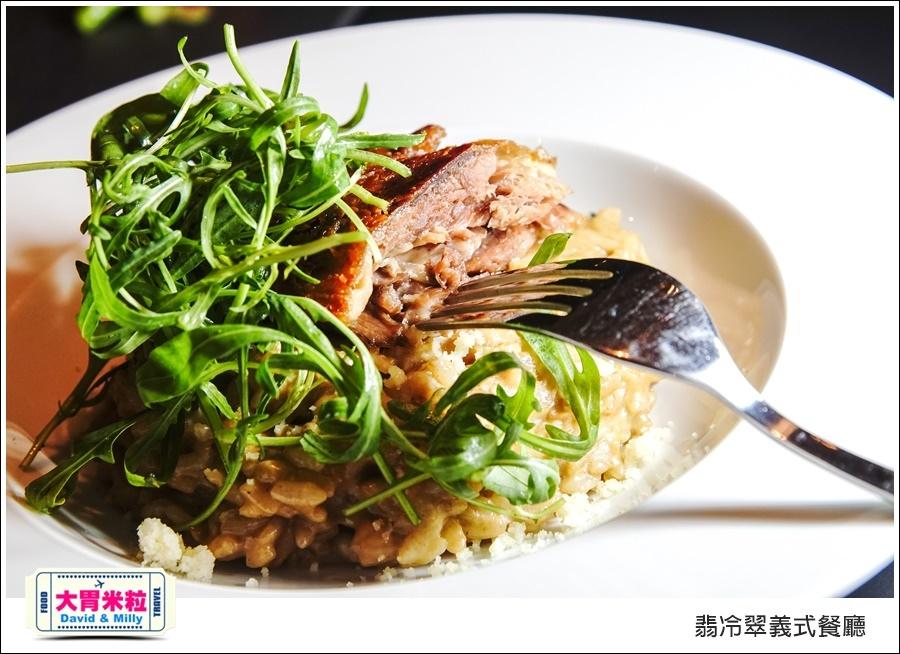 台北義式餐廳推薦@TUTTO Fresco 翡冷翠義式餐廳@大胃米粒0039.jpg