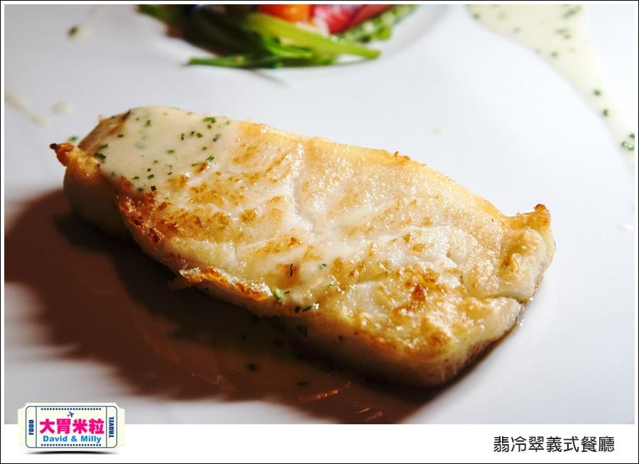 台北義式餐廳推薦@TUTTO Fresco 翡冷翠義式餐廳@大胃米粒0044.jpg