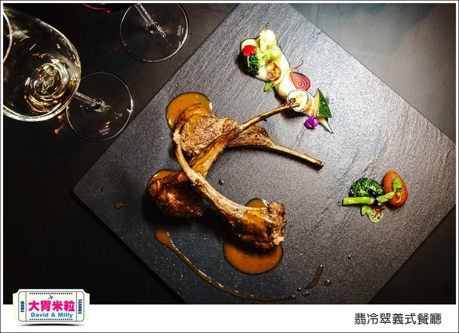 台北義式餐廳推薦@TUTTO Fresco 翡冷翠義式餐廳@大胃米粒0046.jpg