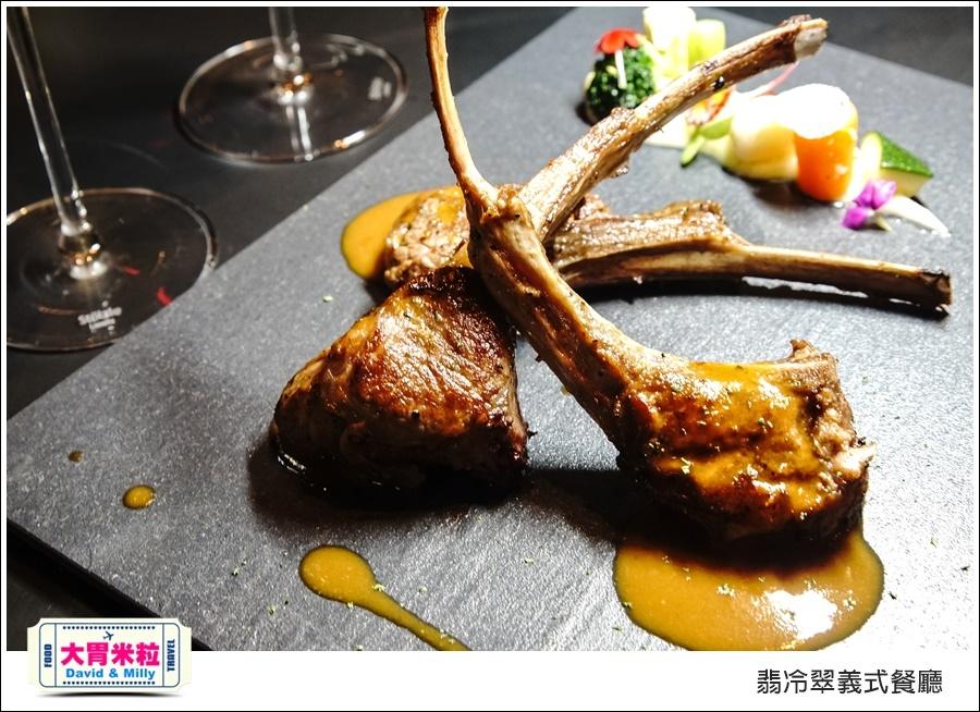 台北義式餐廳推薦@TUTTO Fresco 翡冷翠義式餐廳@大胃米粒0047.jpg