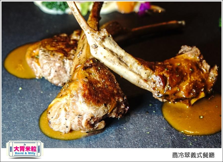 台北義式餐廳推薦@TUTTO Fresco 翡冷翠義式餐廳@大胃米粒0048.jpg