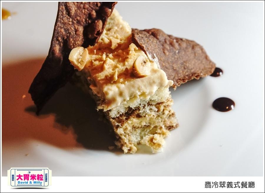 台北義式餐廳推薦@TUTTO Fresco 翡冷翠義式餐廳@大胃米粒0050.jpg