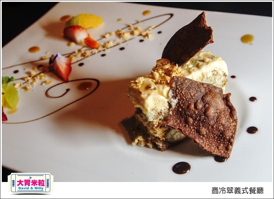 台北義式餐廳推薦@TUTTO Fresco 翡冷翠義式餐廳@大胃米粒0051.jpg