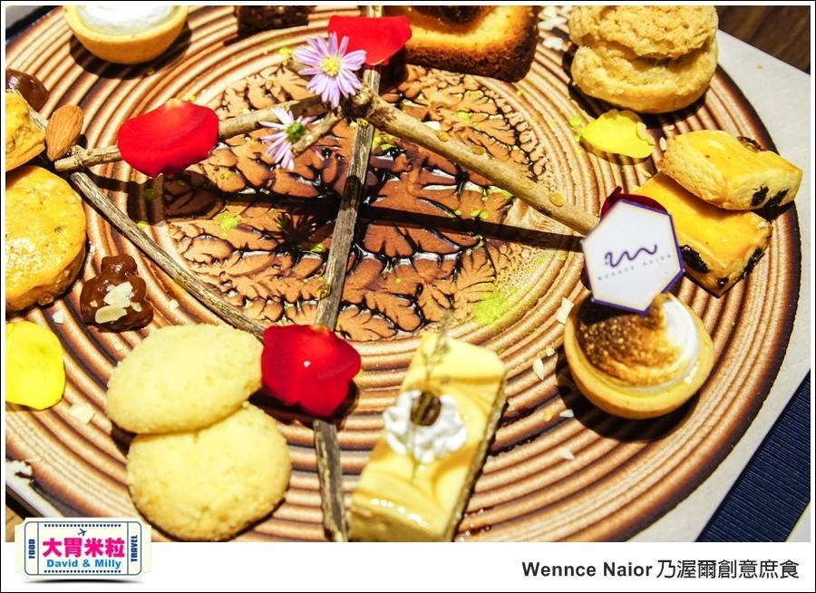 台北甜點吃到飽@Wennce Naior 乃渥爾創意庶食@大胃米粒0013.jpg