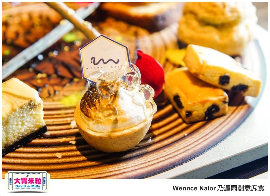 台北甜點吃到飽@Wennce Naior 乃渥爾創意庶食@大胃米粒0014.jpg