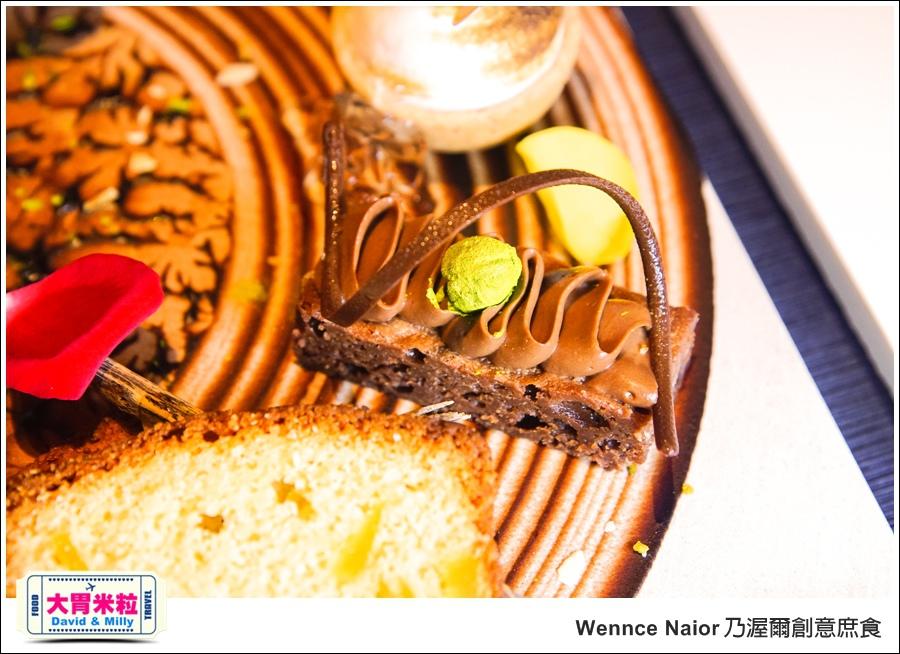台北甜點吃到飽@Wennce Naior 乃渥爾創意庶食@大胃米粒0016.jpg