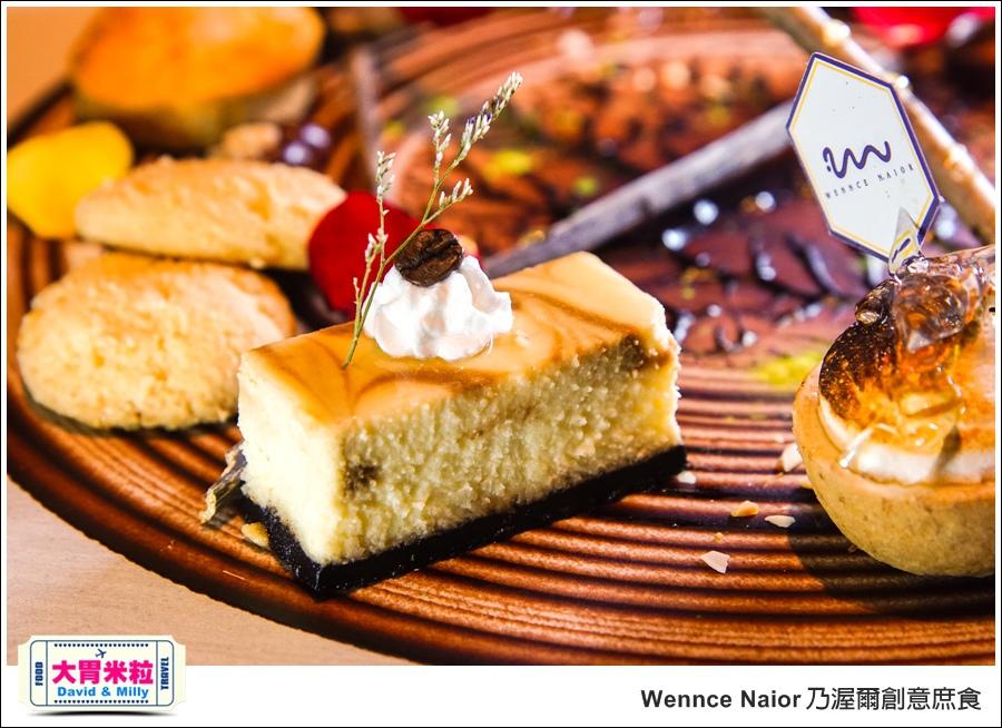 台北甜點吃到飽@Wennce Naior 乃渥爾創意庶食@大胃米粒0017.jpg