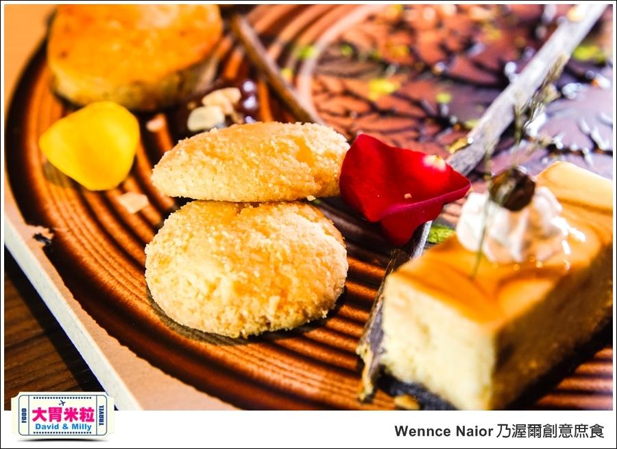 台北甜點吃到飽@Wennce Naior 乃渥爾創意庶食@大胃米粒0018.jpg