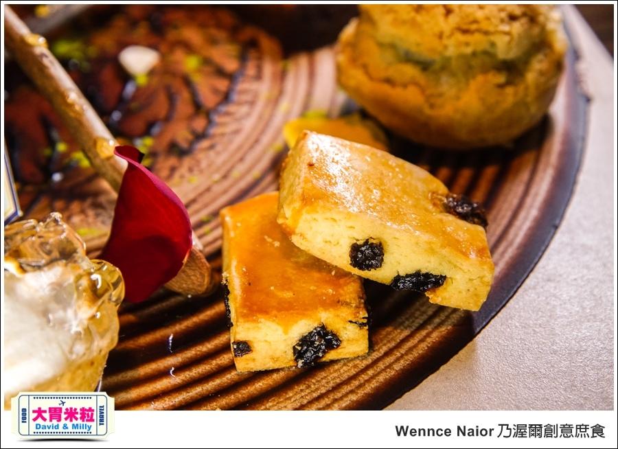 台北甜點吃到飽@Wennce Naior 乃渥爾創意庶食@大胃米粒0020.jpg