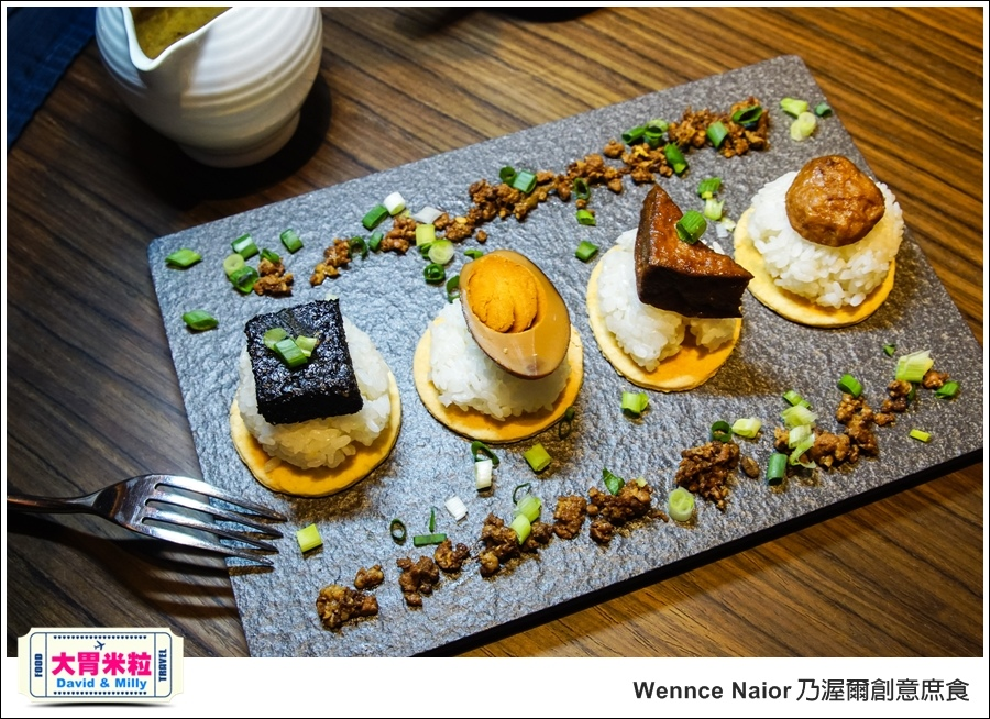 台北甜點吃到飽@Wennce Naior 乃渥爾創意庶食@大胃米粒0024.jpg