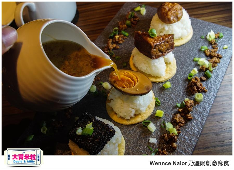 台北甜點吃到飽@Wennce Naior 乃渥爾創意庶食@大胃米粒0026.jpg