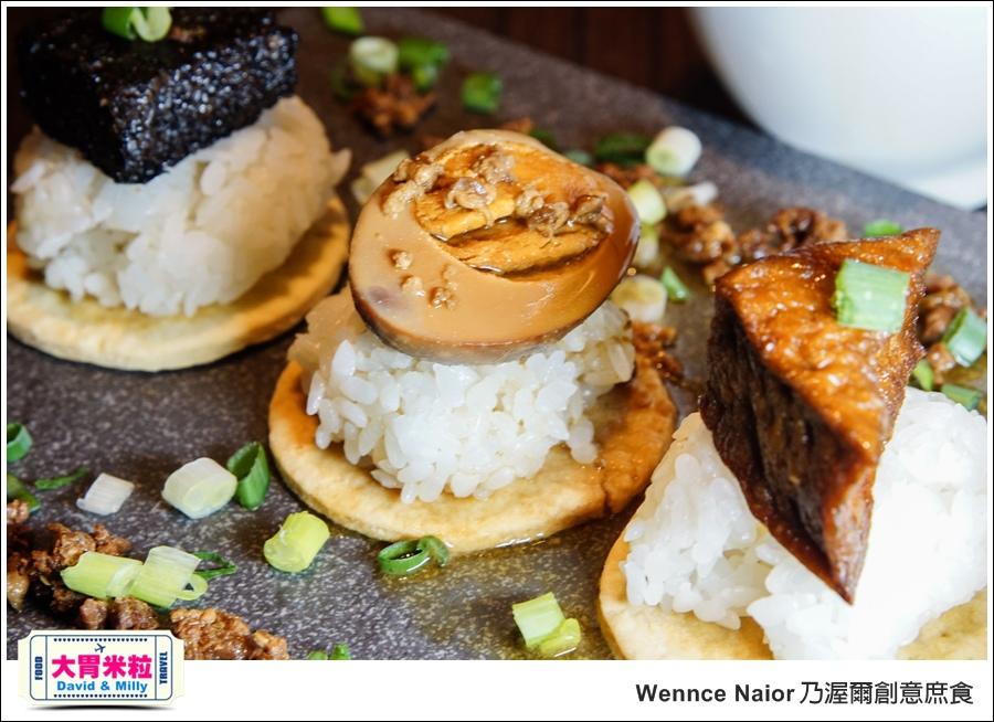 台北甜點吃到飽@Wennce Naior 乃渥爾創意庶食@大胃米粒0027.jpg