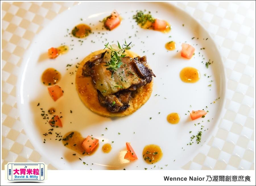 台北甜點吃到飽@Wennce Naior 乃渥爾創意庶食@大胃米粒0021.jpg