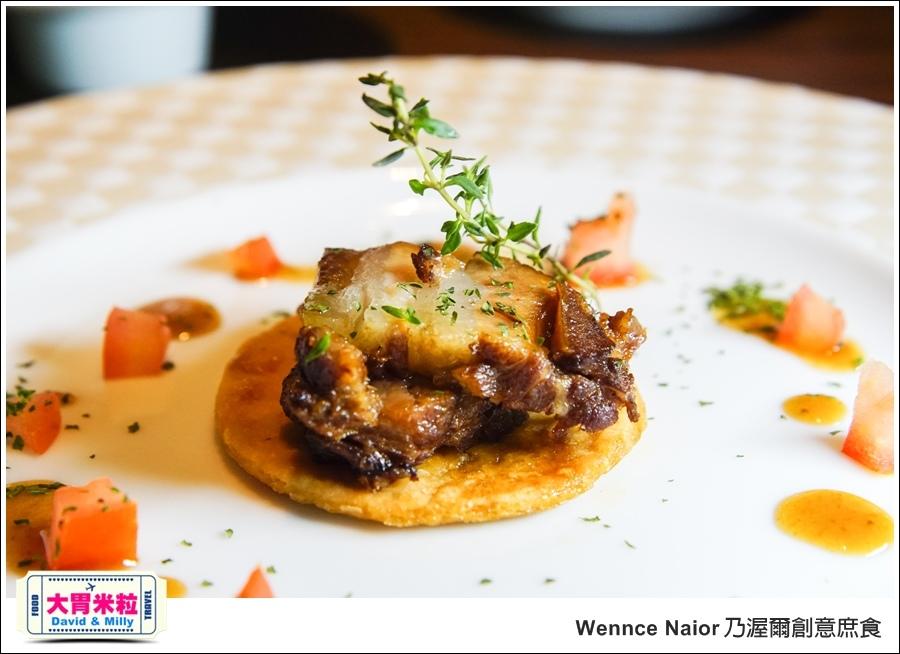 台北甜點吃到飽@Wennce Naior 乃渥爾創意庶食@大胃米粒0022.jpg