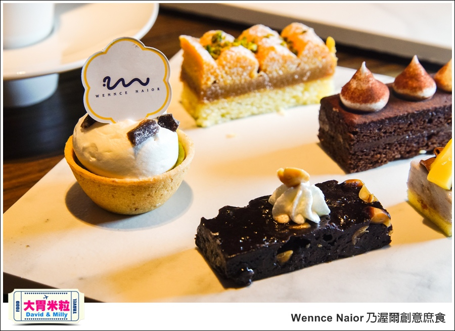 台北甜點吃到飽@Wennce Naior 乃渥爾創意庶食@大胃米粒0030.jpg