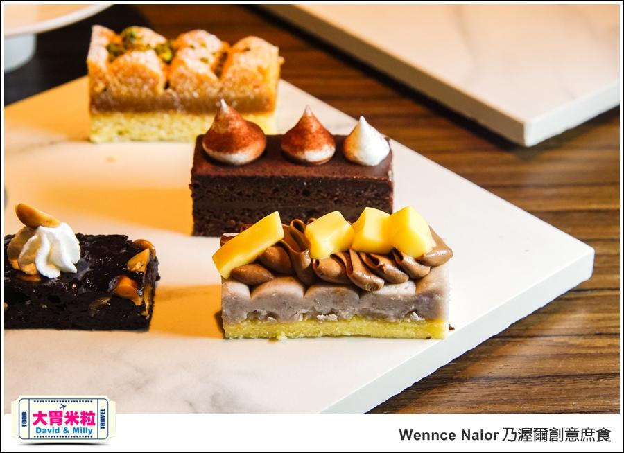 台北甜點吃到飽@Wennce Naior 乃渥爾創意庶食@大胃米粒0031.jpg