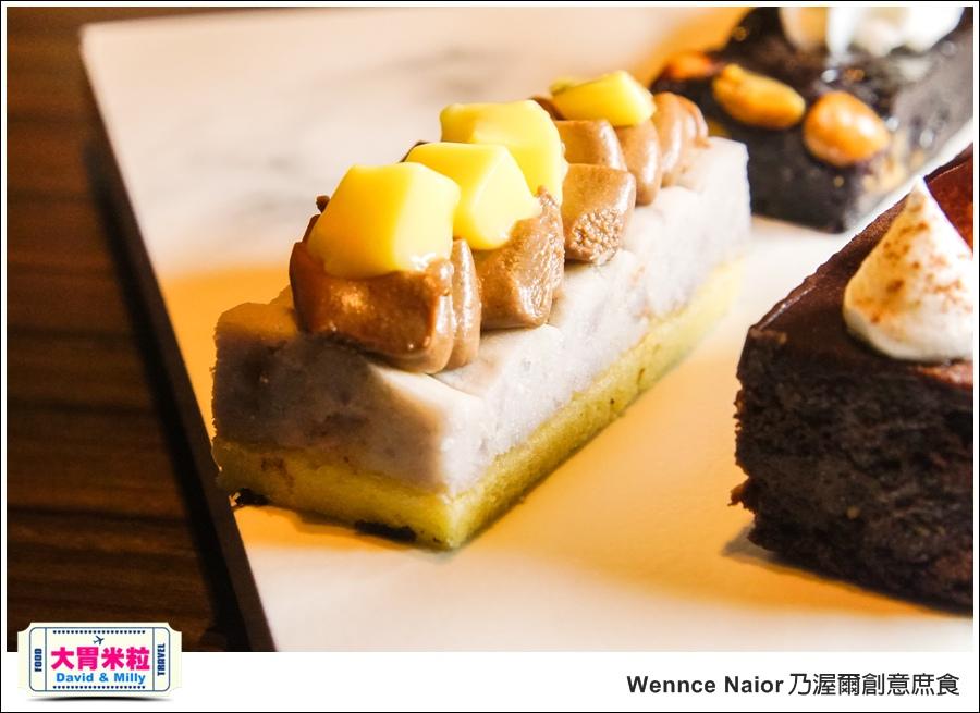 台北甜點吃到飽@Wennce Naior 乃渥爾創意庶食@大胃米粒0033.jpg
