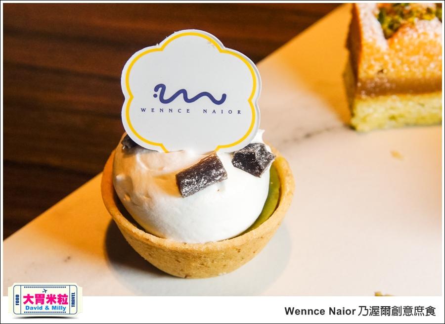 台北甜點吃到飽@Wennce Naior 乃渥爾創意庶食@大胃米粒0034.jpg