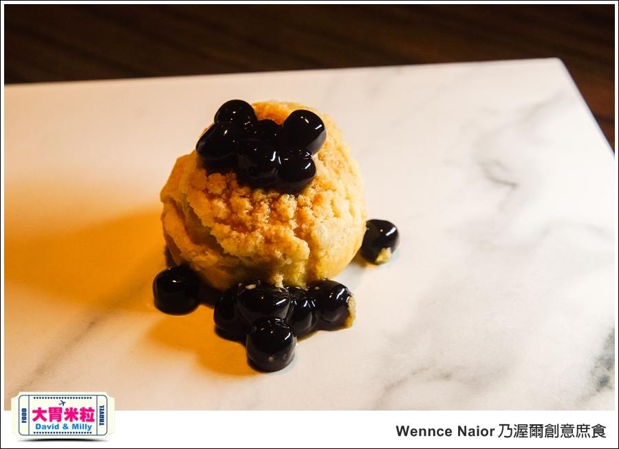 台北甜點吃到飽@Wennce Naior 乃渥爾創意庶食@大胃米粒0035.jpg