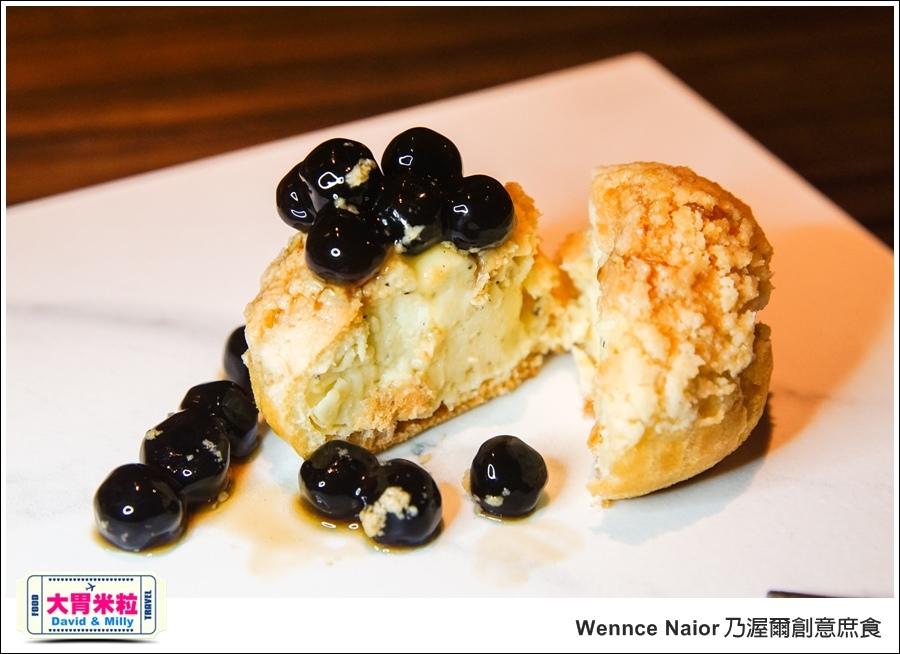 台北甜點吃到飽@Wennce Naior 乃渥爾創意庶食@大胃米粒0036.jpg