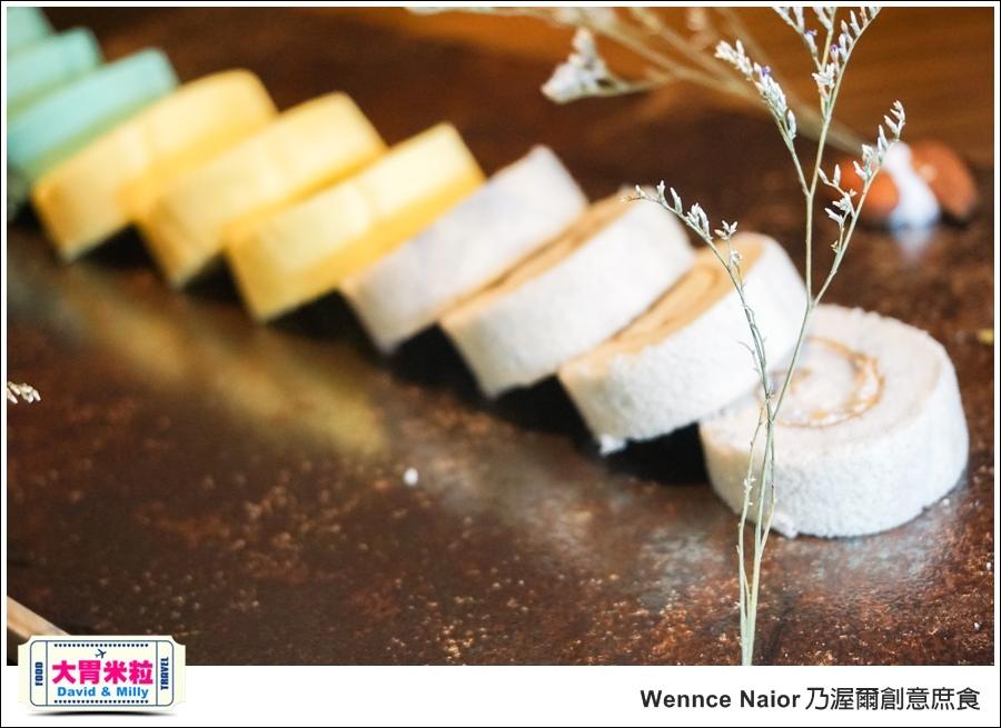 台北甜點吃到飽@Wennce Naior 乃渥爾創意庶食@大胃米粒0038.jpg