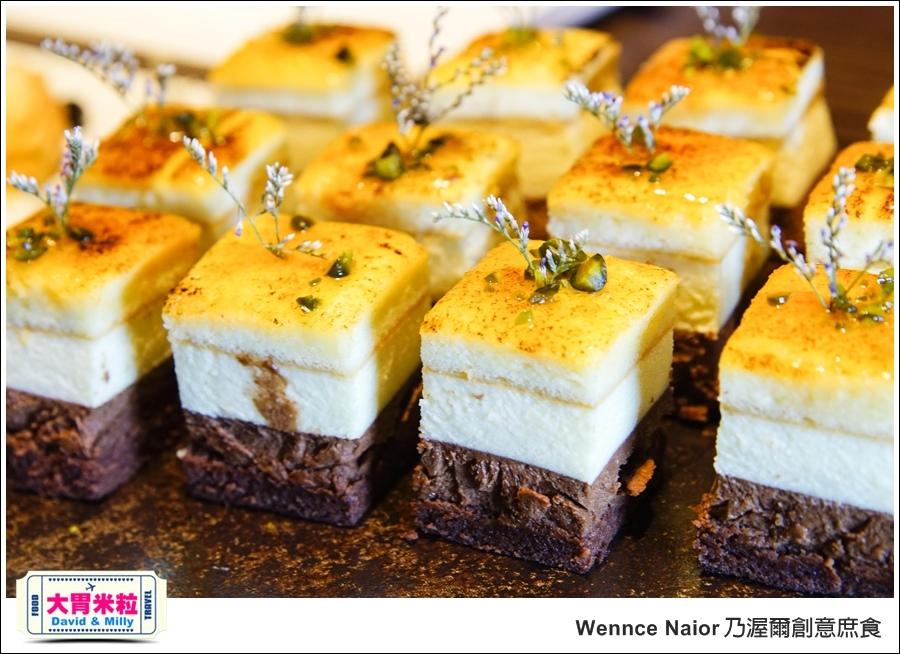 台北甜點吃到飽@Wennce Naior 乃渥爾創意庶食@大胃米粒0040.jpg