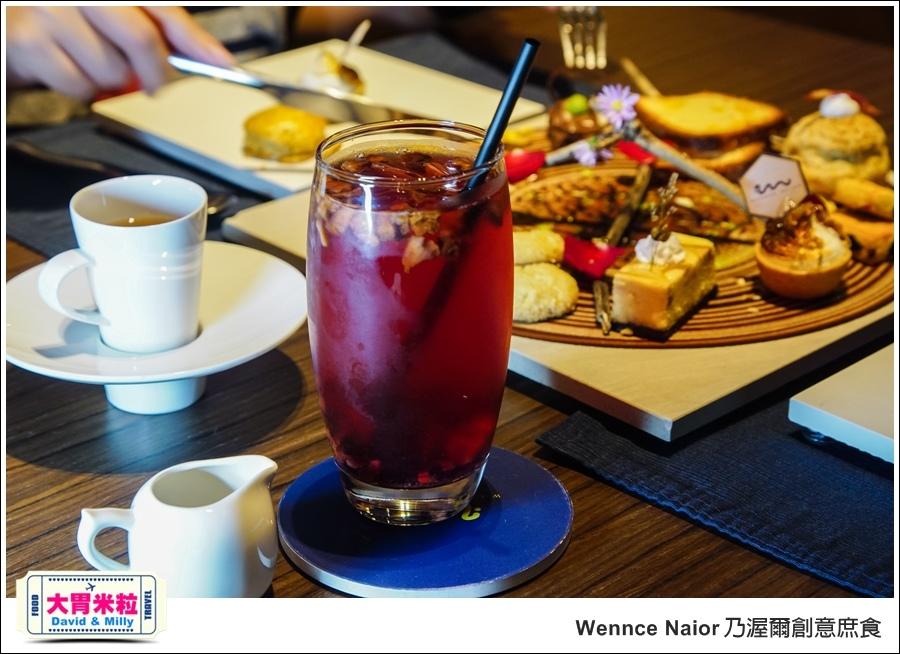 台北甜點吃到飽@Wennce Naior 乃渥爾創意庶食@大胃米粒0045.jpg
