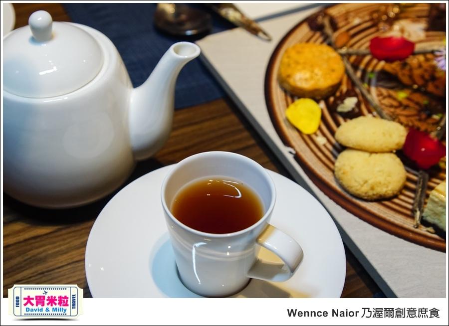 台北甜點吃到飽@Wennce Naior 乃渥爾創意庶食@大胃米粒0048.jpg