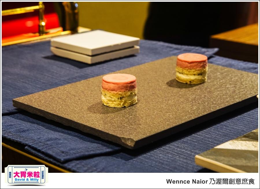 台北甜點吃到飽@Wennce Naior 乃渥爾創意庶食@大胃米粒0049.jpg