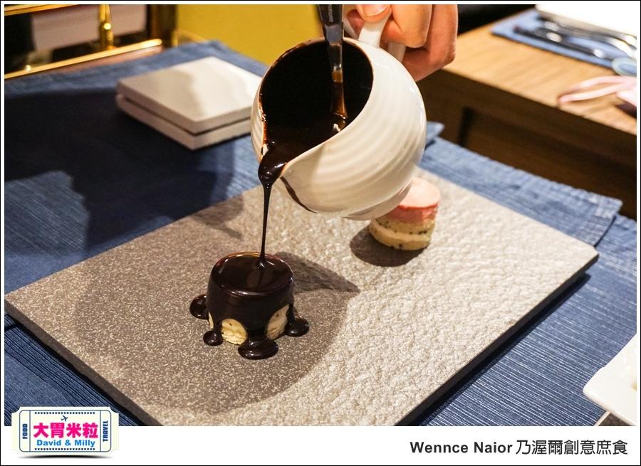 台北甜點吃到飽@Wennce Naior 乃渥爾創意庶食@大胃米粒0051.jpg