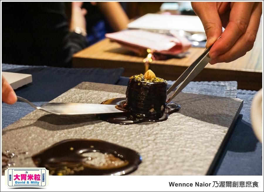 台北甜點吃到飽@Wennce Naior 乃渥爾創意庶食@大胃米粒0052.jpg