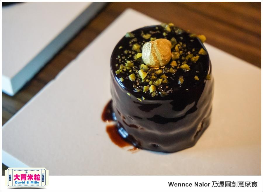 台北甜點吃到飽@Wennce Naior 乃渥爾創意庶食@大胃米粒0053.jpg